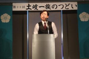 tokikai22_hirayama