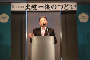 tokikai22_izawa